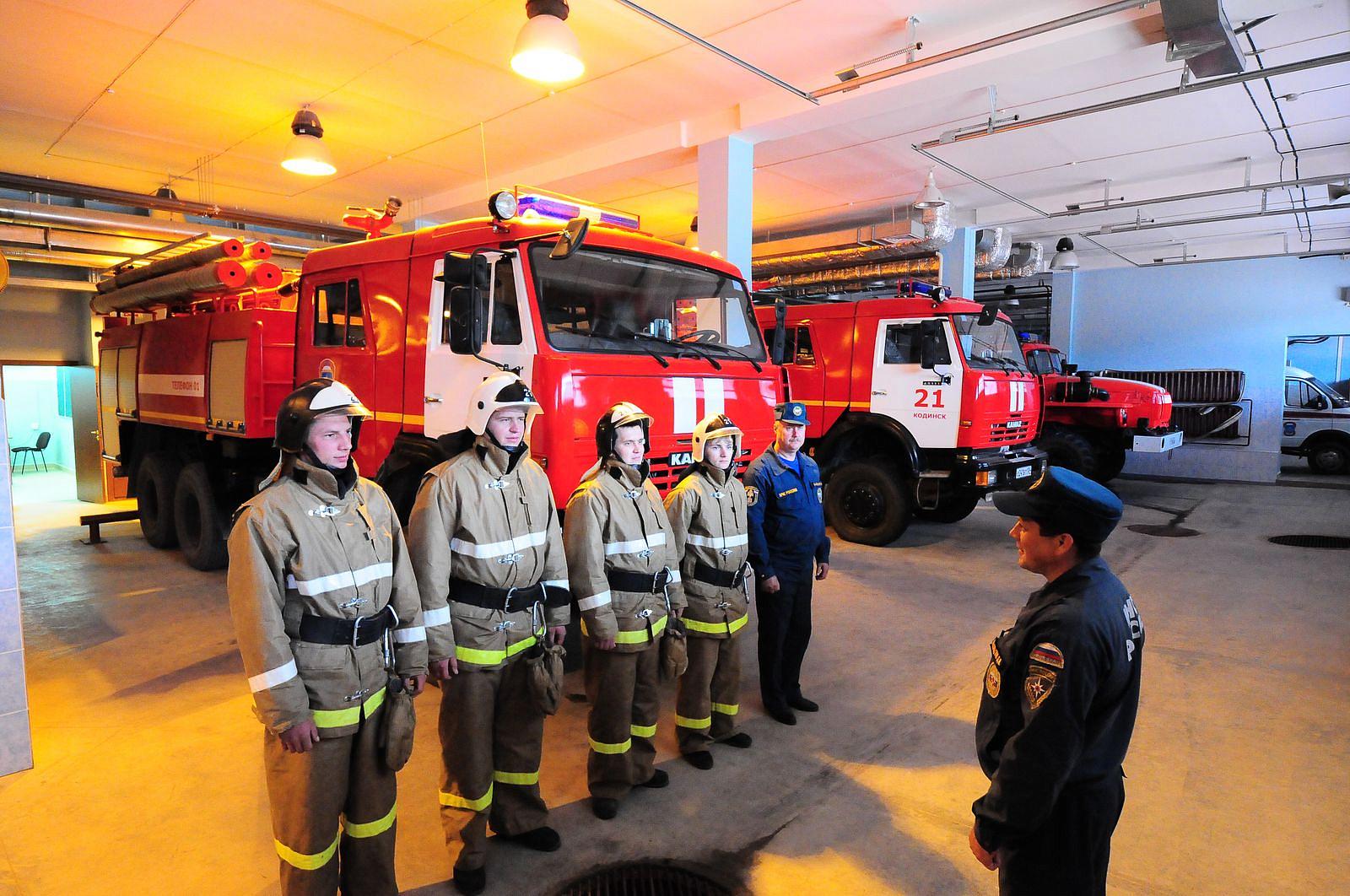строительства новые штаты пожарных частей знак Воздуха, управляется